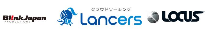 パートナー企業ロゴ