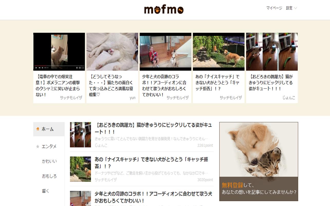 mofmo-desktop