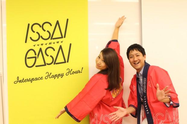 issaigassai 001