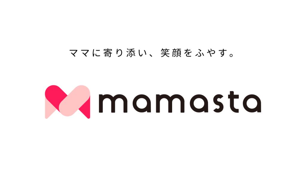 ママスタ3